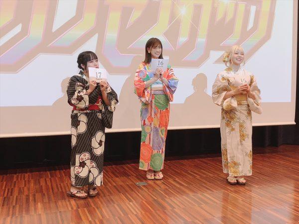 荒井優希、「第8回東京プリンセスカップ」に出場決定!浴衣姿で意気込み語る
