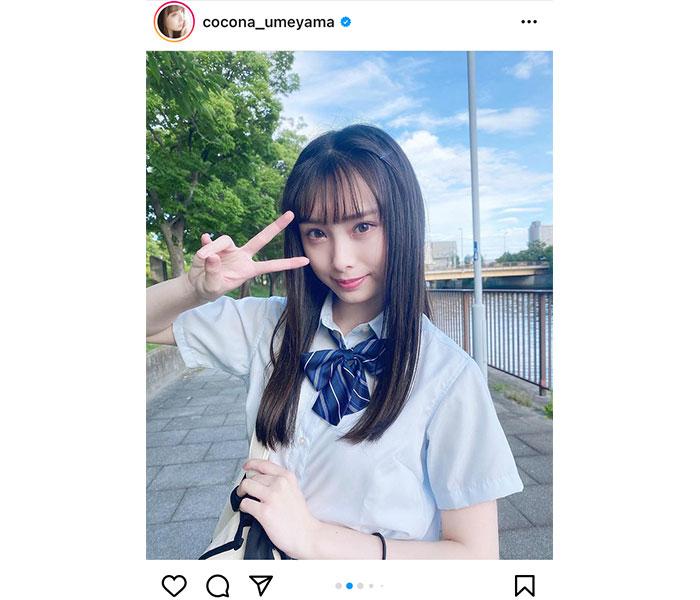 NMB48 梅山恋和、制服で過ごす最後の夏。LJKショットに歓喜の声