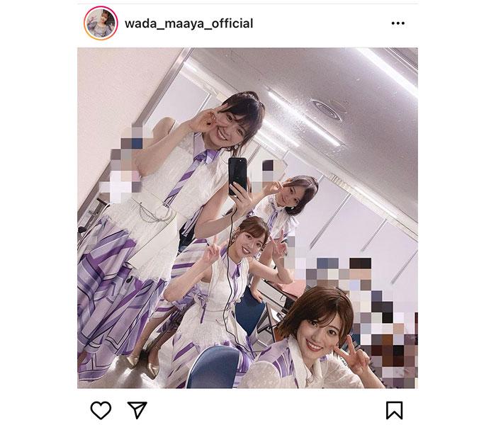乃木坂46 和田まあやが「真夏の全国ツアー」1期生4人の楽屋オフショットを公開