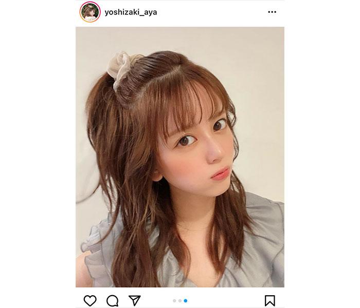吉崎綾、大人カワイイちょんまげヘアにキュン!