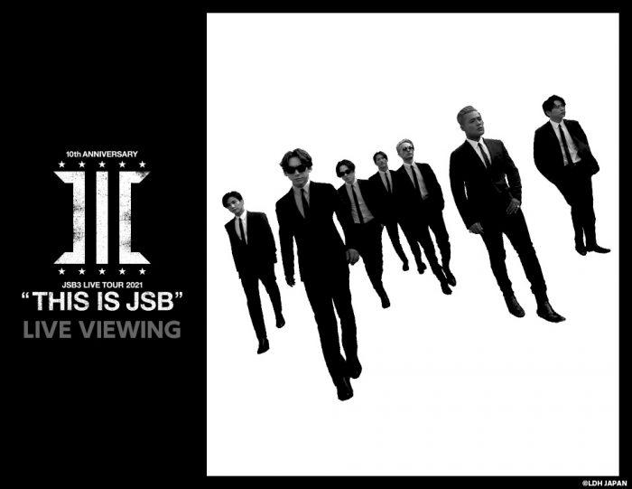 三代目JSB、ドームツアー福岡公演のライブ・ビューイングが決定