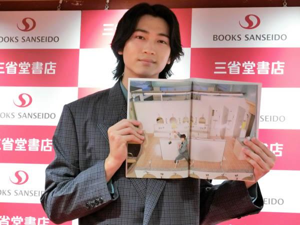 庄司浩平、1st写真集発売記念イベント開催!「自然な表情もたくさんできて、ステップアップできたな」と感動!