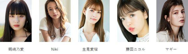 藤田ニコル、鈴木愛理、鶴嶋乃愛らが「マイナビ TGC 2021 A/W」に出演決定