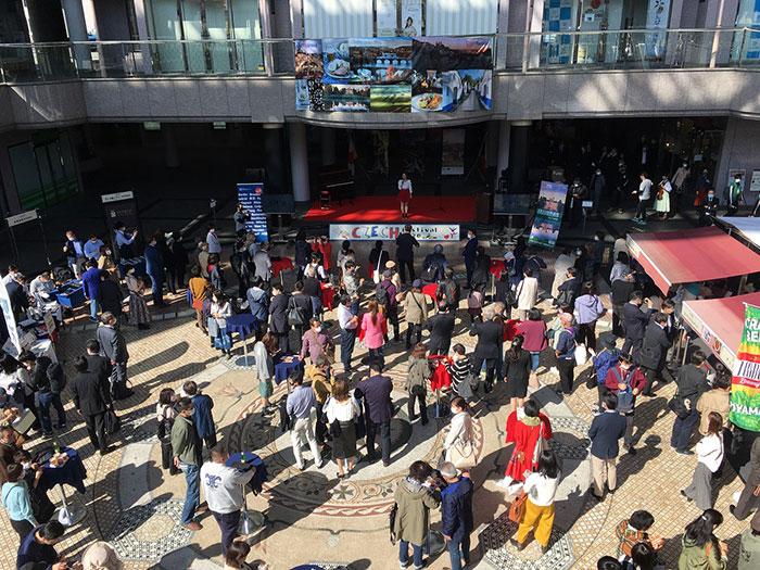 「チェコフェスティバル2021 in 関西」10月30日・31日に開催!