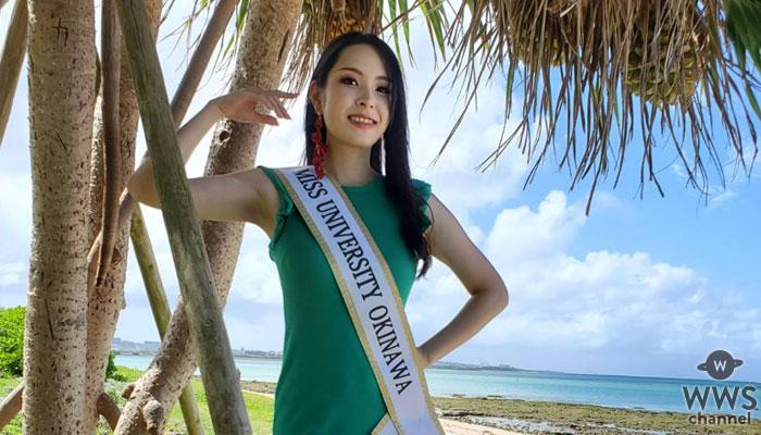 【写真特集 】ミスユニバーシティ2021沖縄代表・蒲山花礼さんが美脚際立つワンピース姿で瀬長島に登場!