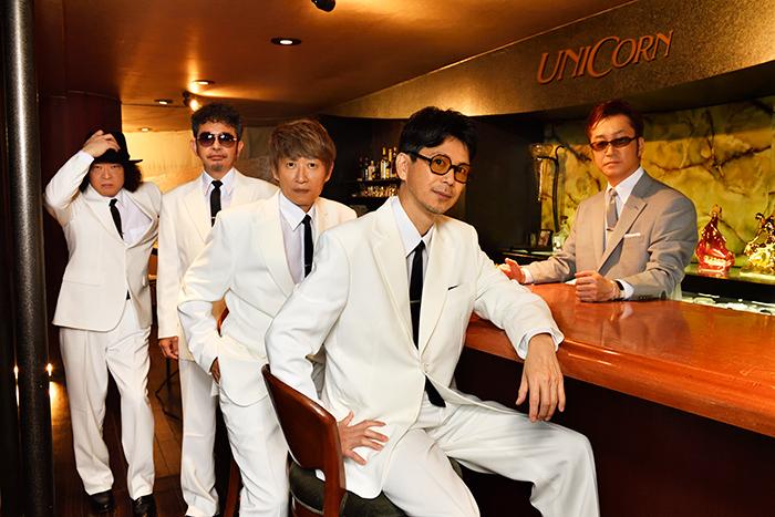 ユニコーン、2年ぶりのニューアルバムから新曲12曲をJ-WAVEにて12日間連続で初オンエア決定!
