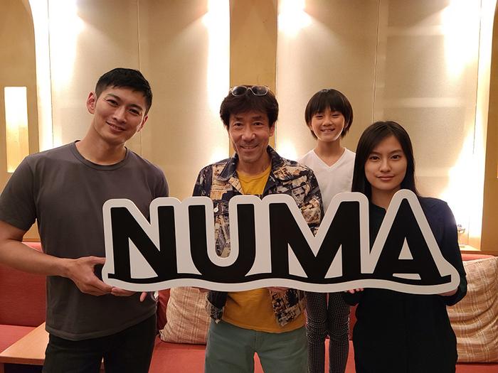 恒松祐里と岸谷五朗がW主演を務めるイヤードラマ『パパの恋人』が配信スタート
