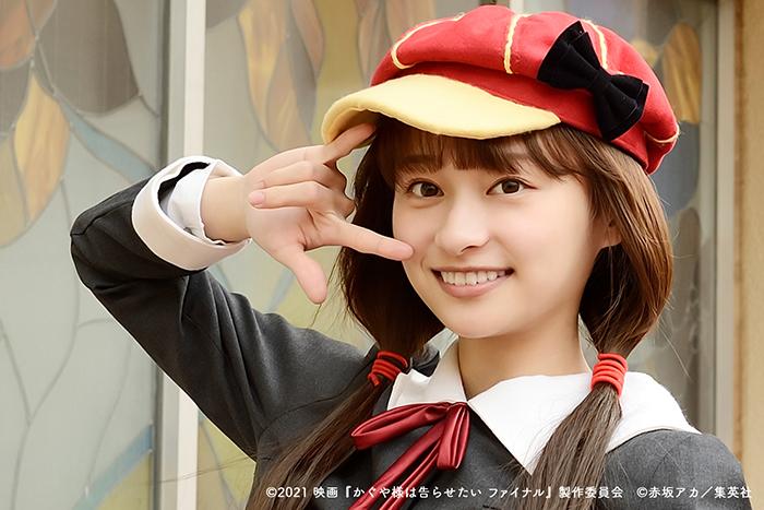 日向坂46・影山優佳が初出演する映画とスマホゲーム『ひなこい』のコラボ企画開始