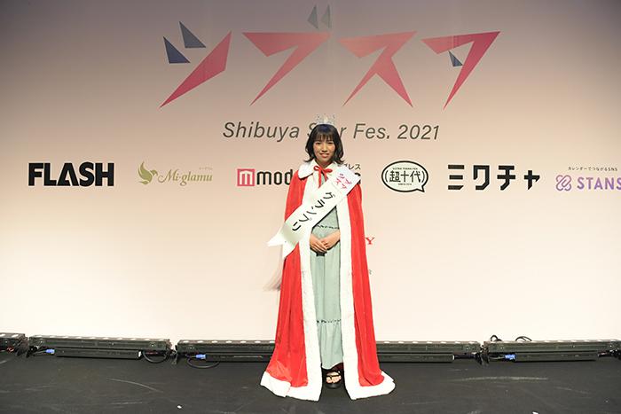 渋谷発の次世代スター発掘イベント『シブスタ 2021』オーディショングランプリが決定