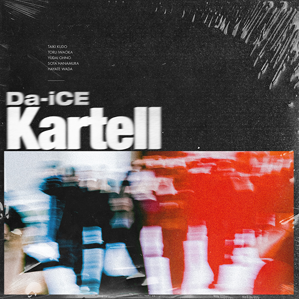 Da-iCE、新曲「Kartell」の配信がスタート