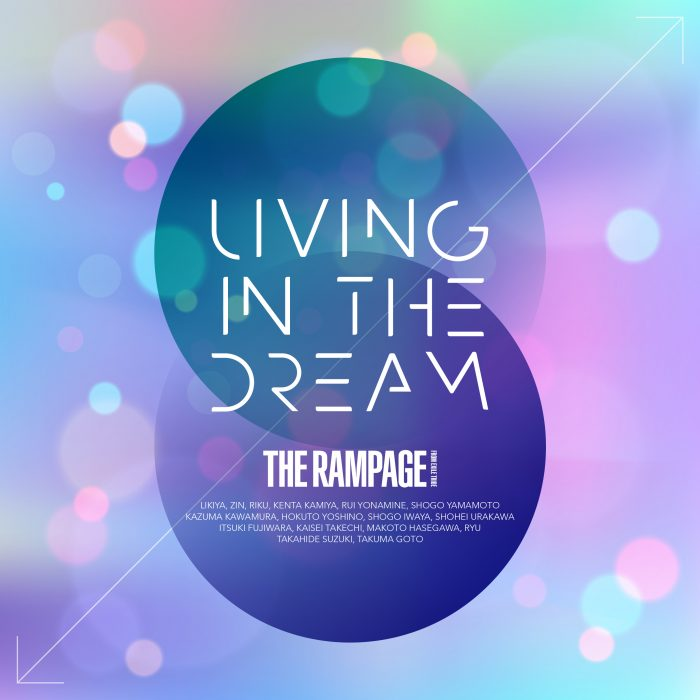 THE RAMPAGEの新曲『LIVING IN THE DREAM』の配信日が決定