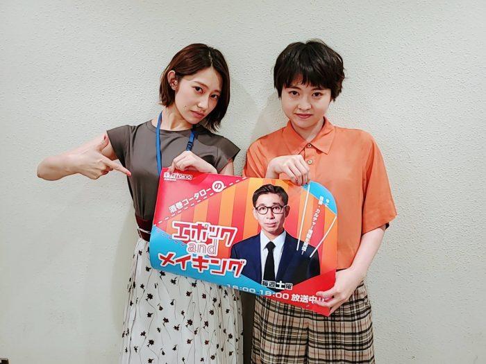 伊藤万理華の主演ドラマに桜井玲香がゲスト出演!