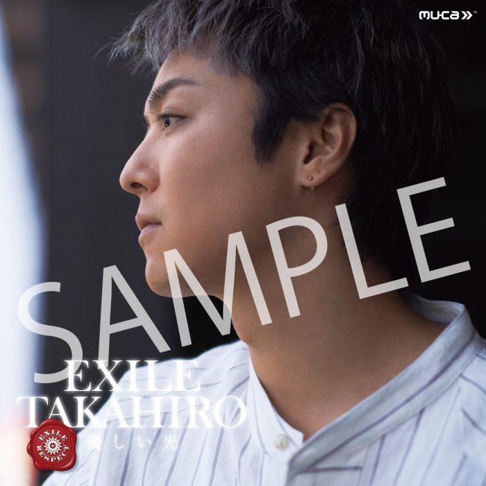 EXILE TAKAHIROが歌唱する『優しい光』MVが公開中