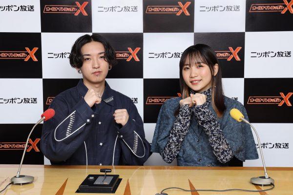 森七菜が『YOASOBIのオールナイトニッポンX』にゲスト出演