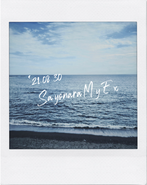 FAKY、リアルな失恋体験を実録した新曲を発表