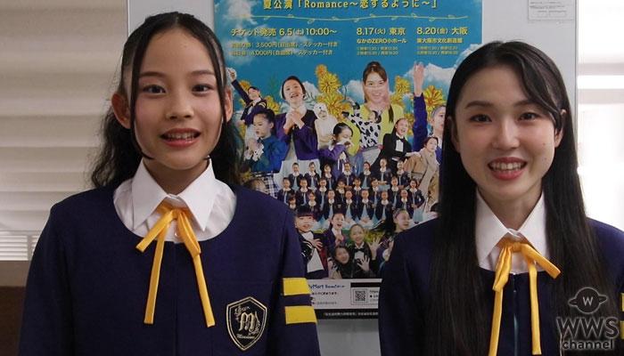 【動画】ともだりのあ、いわむらゆきね初の東京公演を終えて語る!<少女歌劇団ミモザーヌ>