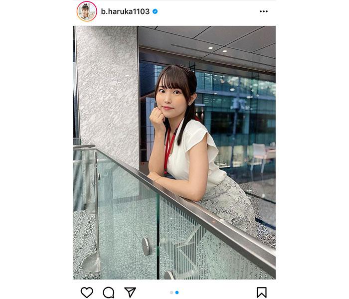 JamsCollection 坂東遥、ドラマに出てきそうなOL風コーデを紹介