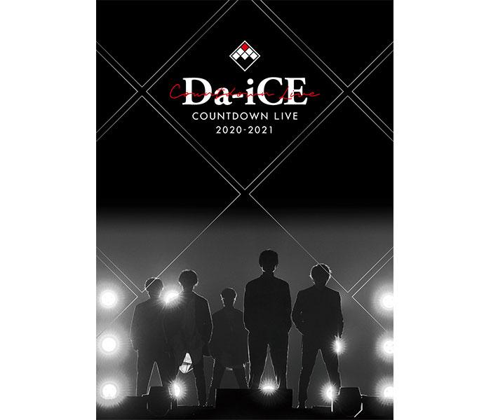 Da-iCE、「Da-iCE COUNTDOWN LIVE 2020-2021」アートワークが公開