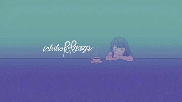 元劇場版ゴキゲン帝国の白幡いちほが『ichihoPOPgazer』名義でソロデビュー! 1stシングルもリリース