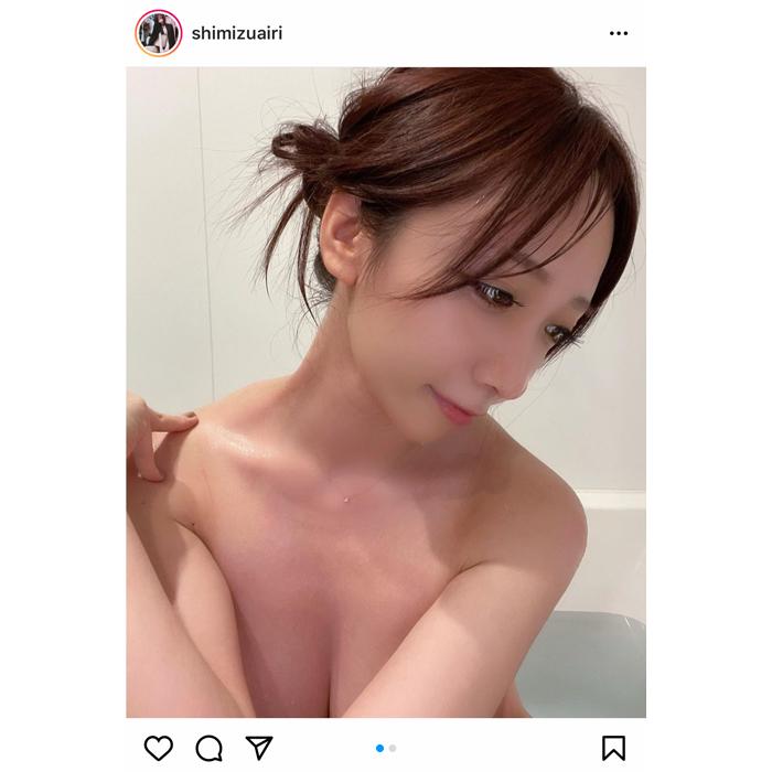 清水あいり、色っぽい入浴ショットが美しすぎる!「むっちゃエロくて素敵」