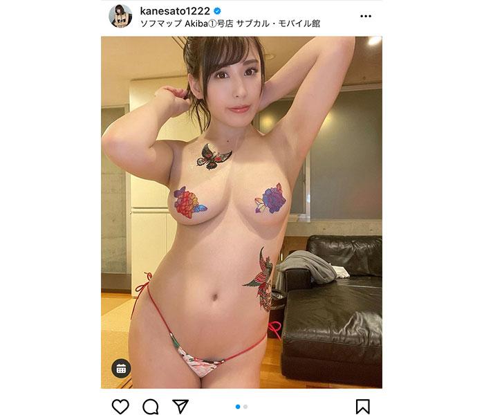 金子智美、ニップルシールで美バスト全開!「良い形」「めっちゃ美しい」