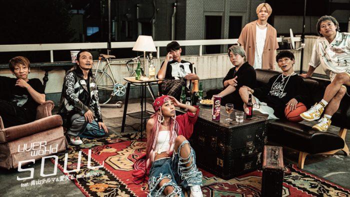 UVERworld、青山テルマとコラボした『SOUL』MVが今夜公開