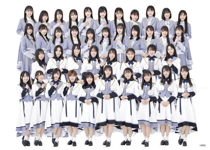 STU48が7thシングルを10/20にリリース決定!