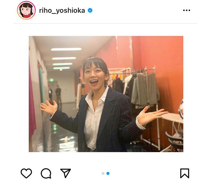 吉岡里帆、スーツ姿で満面の笑顔に「元気出ました」