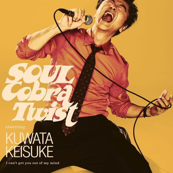 桑田佳祐、新作EPから『Soulコブラツイスト〜魂の悶絶』先行配信スタート