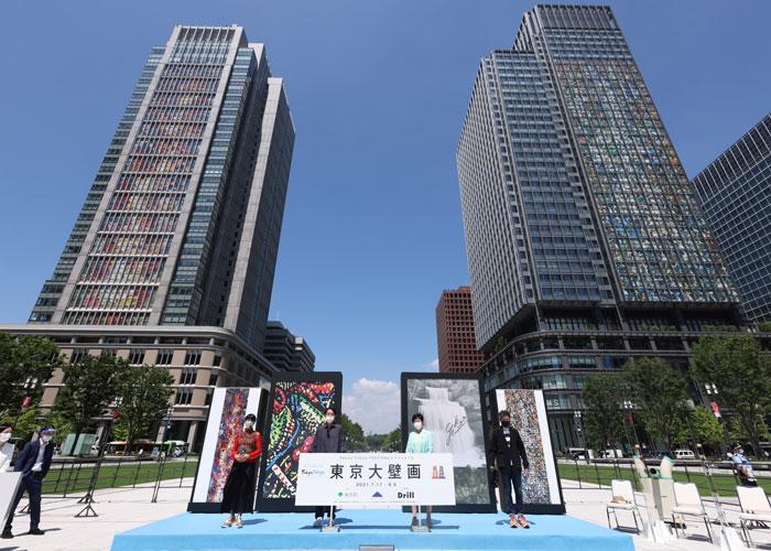 「東京大壁画」ついに完成