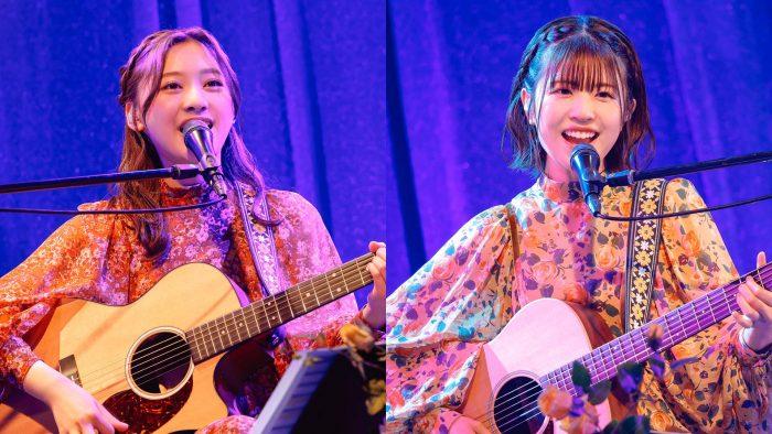 日向坂46 富田鈴花と松田好花のユニット『花ちゃんズ』、貴重なパフォーマンス映像がMTV公式YouTubeで配信決定