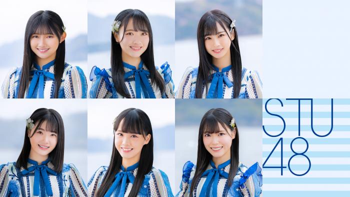 STU48、定期公演でラストアイドルと対バン決定! U-NEXTで独占配信も