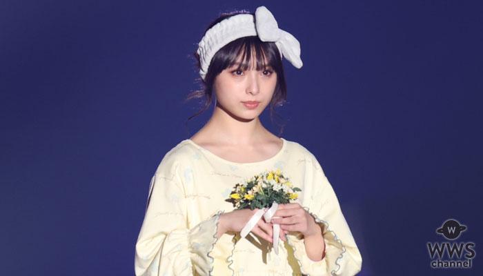NMB48次世代エース、梅山恋和がルームウェアでモデル出演!<関コレ2021 A/W>