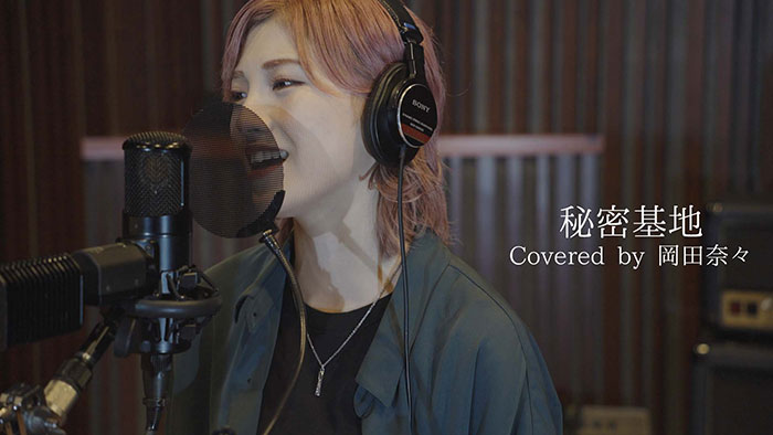 AKB48・新曲センター岡田奈々、歌ってみた動画の歌唱に大反響「最高すぎて泣きました」