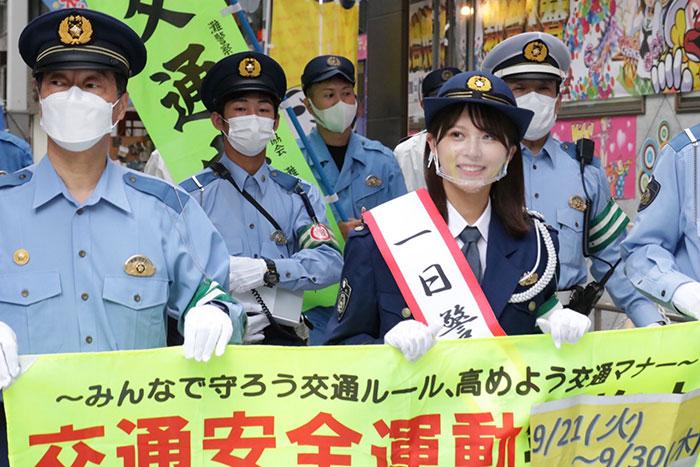 神戸大学・大仁田美咲さんが灘警察一日署長に!<ミスユニバーシティ2020準グランプリ>