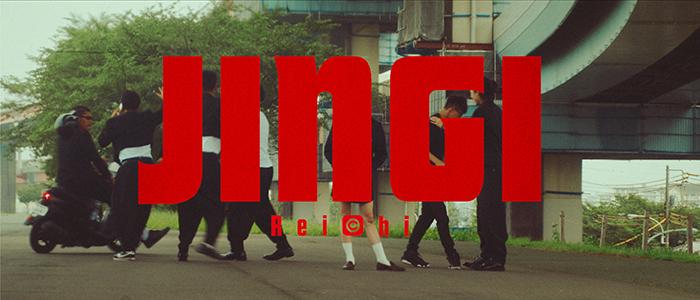 Rei©︎hiの新曲「JINGI」のMVが遂に公開