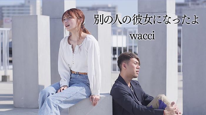 後藤真希、川畑要との歌ったみたコラボ動画に感涙の声!「聴き惚れる」