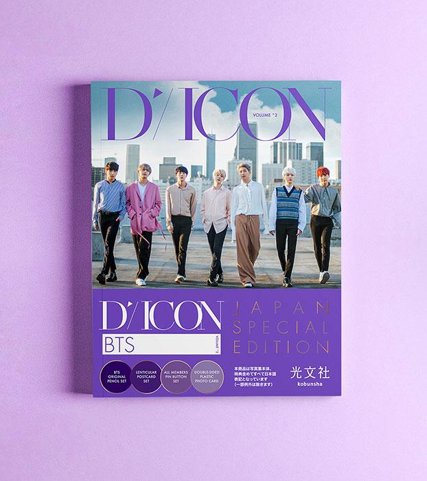 BTS、写真集『BEHIND』JAPAN SPECIAL EDITIONが発売初日に即完売