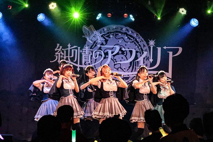 純情のアフィリア、ワンマンLIVEツアー初日仙台のライブレポートが到着