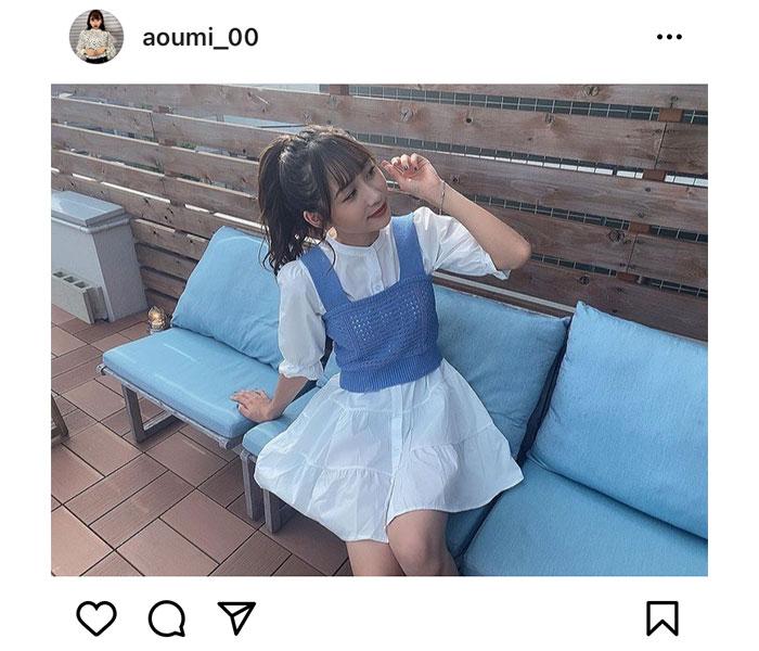 SKE48 青海ひな乃の清楚ワンピースコーデに「新鮮」「可愛い!」の声が殺到