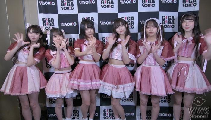 【動画】Dolly Kiss、ギガソニ出演で思いを語る!<GIGA・GIGA SONIC Powered by TSC>