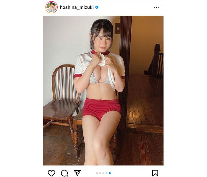 星名美津紀、ブルマを履いた体操着ショットで美乳チラ見せ!!