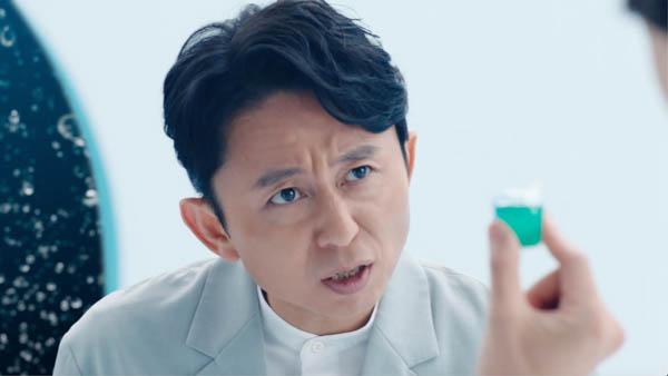 生田斗真が有吉弘行に熱いプレゼン 洗剤TVCMで初共演