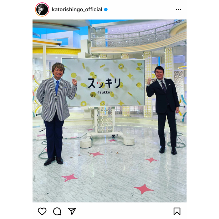 香取慎吾、加藤浩次とのスッキリ登場時ツーショット写真を披露!