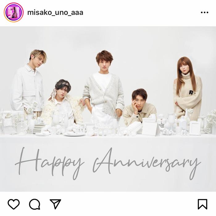 宇野実彩子、AAA16周年でメッセージを公開!「いつもありがとう」