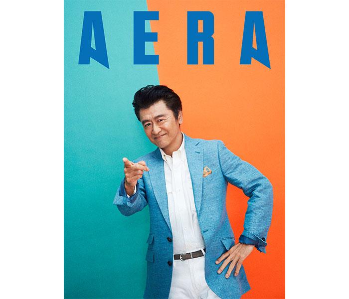 桑田佳祐、4年ぶりに「AERA」表紙に登場 アルバムを語るインタビューも掲載
