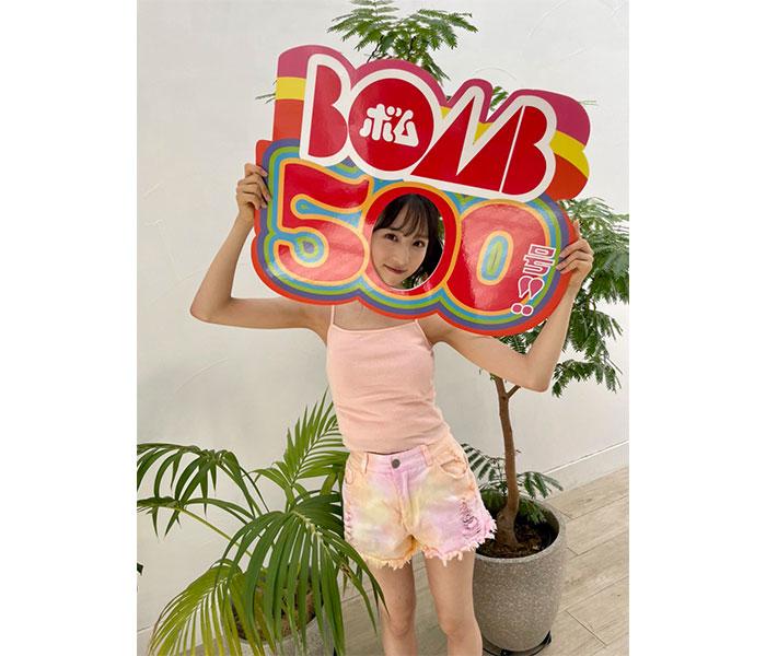 AKB48 小栗有以、「BOMB」500号パネルの顔出しショットが可愛すぎる!