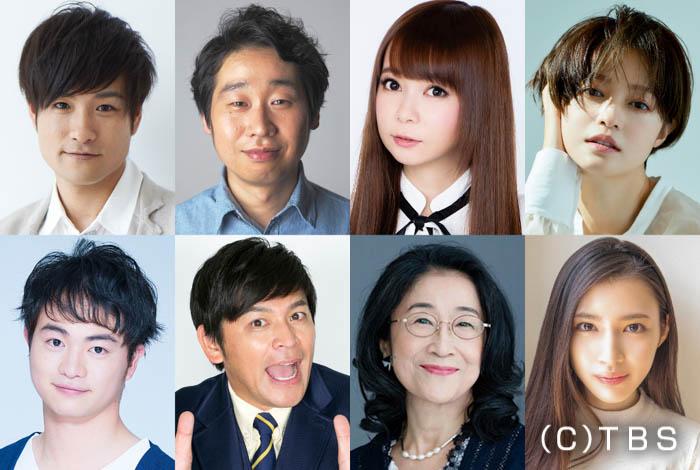 中川翔子、前野朋哉ら新キャスト8人が発表 ドラマ『婚姻届に判を捺しただけですが』10月スタート