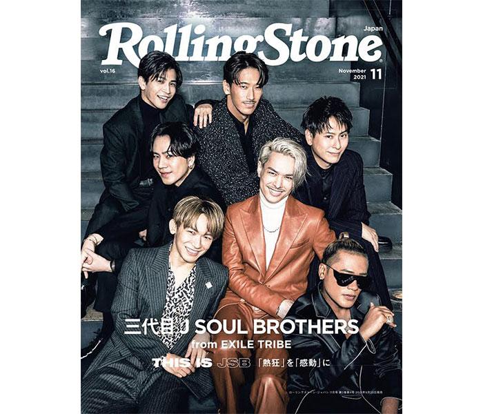 三代目JSBが「Rolling Stone Japan」表紙を飾る