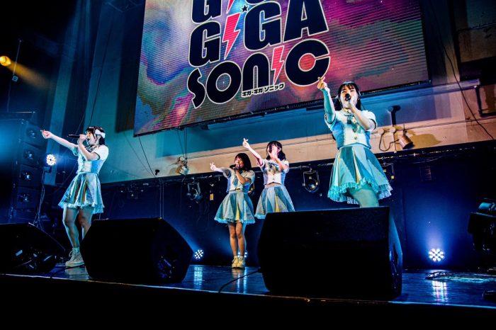 ルルネージュ、2度目の『ギガソニ』で魅せた熱狂のステージ! <GIGA・GIGA SONIC Powered by TSC>